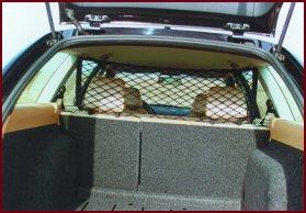 Сетка разделительная между салоном и багажником